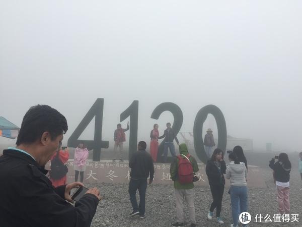 最高的大冬树垭口4120米