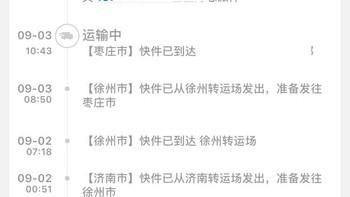 苹果 6s Plus 手机购买理由(价格 优惠券)