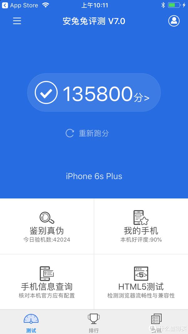 新苹果发布会前,我是如何购买了6SP