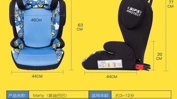 osann 欧颂Marty ISOFIX莫迪巴巴儿童安全座椅测评报告