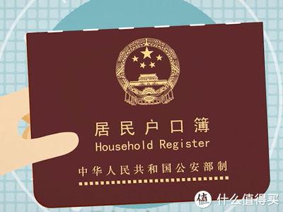 绝对简单! 带婴儿全家日本自由行签证一文搞定