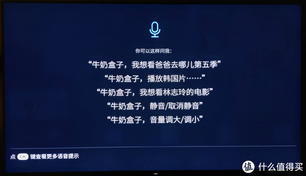 """凭啥占领客厅C位?芒果TV""""牛奶盒子""""十一小长假体验记"""