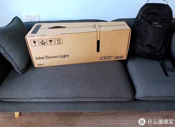 心头好 不讲性价比—Dyson CSYS台灯开箱体验