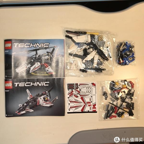 LEGO Technic 42057 超轻型直升机