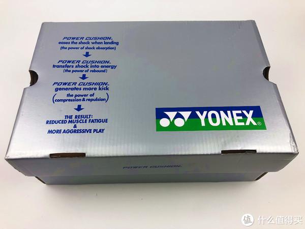 尤尼克斯的盒子都是这种银色的