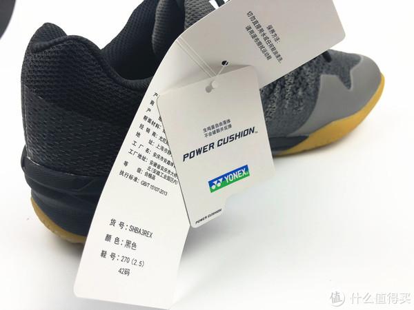 鞋子的标签标注了动力垫的出生,甚至标注了生鸡蛋掉落在动力垫上不会碎掉,简配版也是有动力垫的,但是动力垫应该是2代,不是高配版