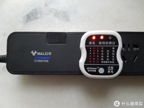 家居用电小工具—漏电检测仪/计量插座使用分享