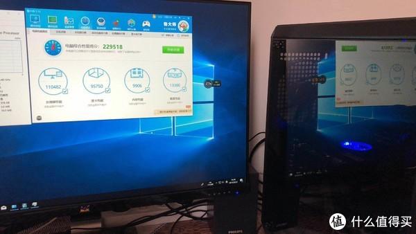 记一次经济实惠低碳环保绿色节能的AMD装机