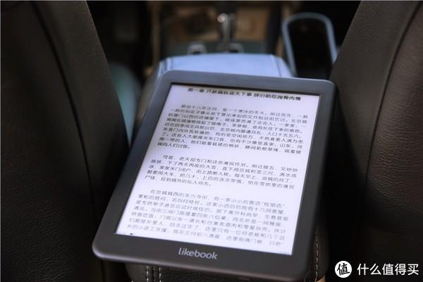 另类电纸书:7.8寸带背光能看书,还能微信、QQ还能看视频
