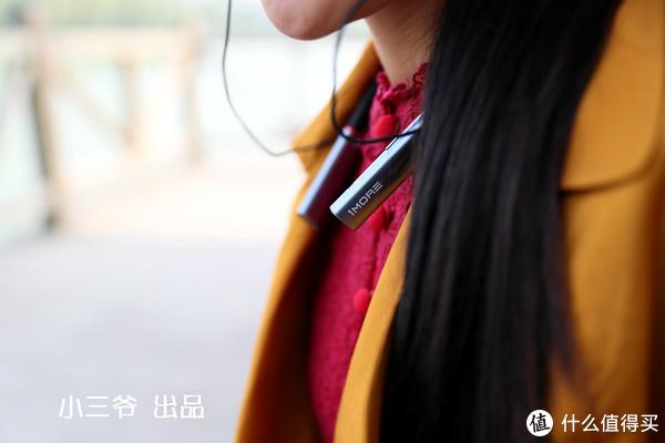 【小三爷出品】小姐姐力荐,无线也HiFi-1MORE三单元圈铁蓝牙耳机体验