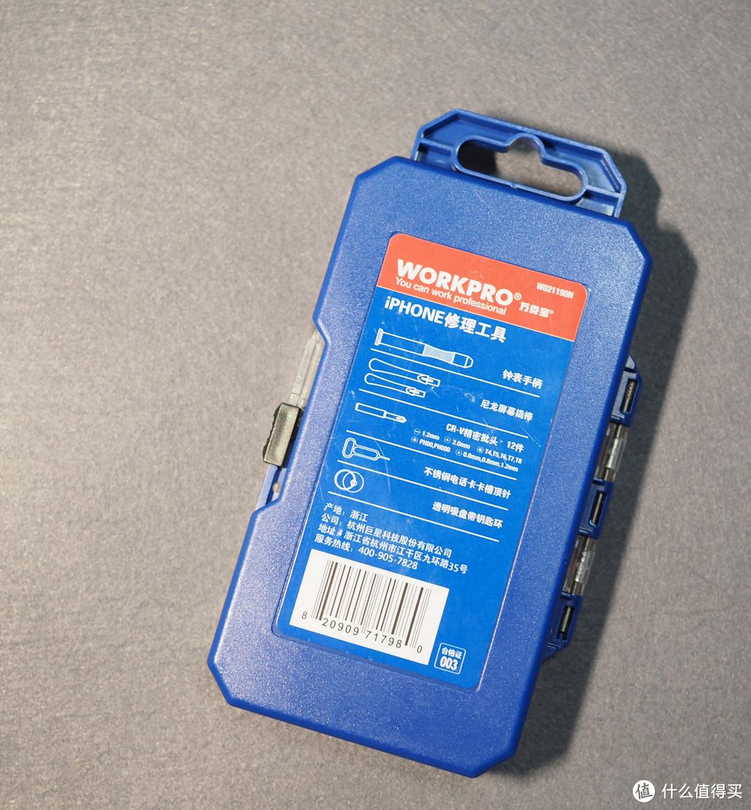 WORKPRO 万克宝 18件套 iphone 修理工具套装 开箱