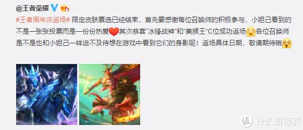 """重返游戏:《王者荣耀》周年返场皮肤确认 阿珂""""节奏热浪""""皮肤鉴赏"""