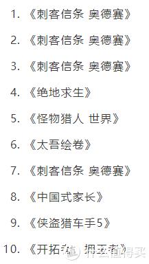 当我们玩《中国式家长》时我们在玩什么?