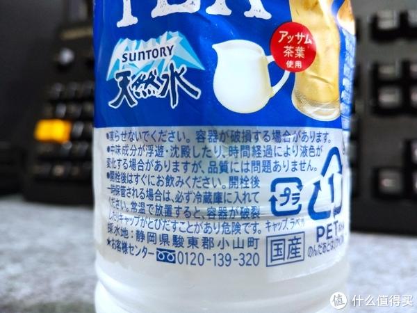 透明的奶茶和可乐我帮你们试过了,一点也不好喝!