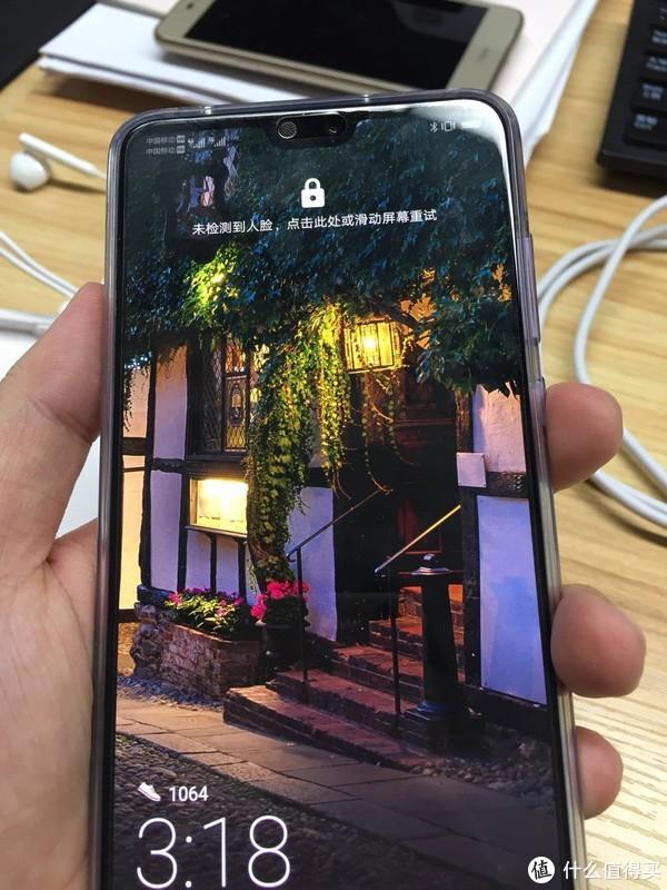 HUAWEI 华为 P20 pro 智能手机 开箱轻测