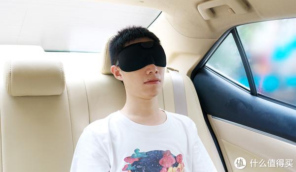 不想被枕边人的打鼾声折磨?让ta戴上这个智能止鼾眼罩就行了!