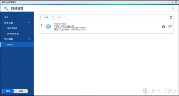 威联通的逆袭!QTS4.3.5新系统的跨越式上手评测