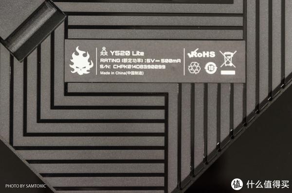 Cherry MX原厂轴也可以平民价?炽魂焱Y520 Lite专业游戏键盘开箱