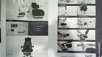 黑白调 HDNY077 电脑椅安装展示(轮子 气压杆 坐垫 扶手)