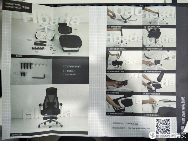 """体验""""听海""""椅设计有感,详解怎用好椅预防职业病"""