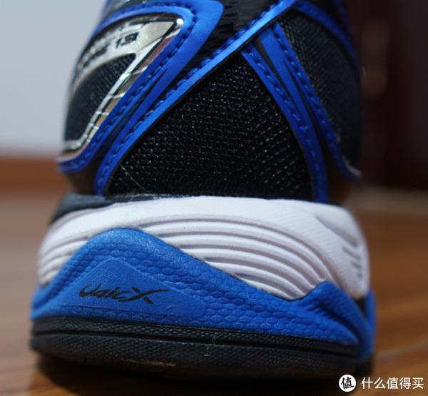 后掌中底使用了u4icx新型材质,脚感也很不错