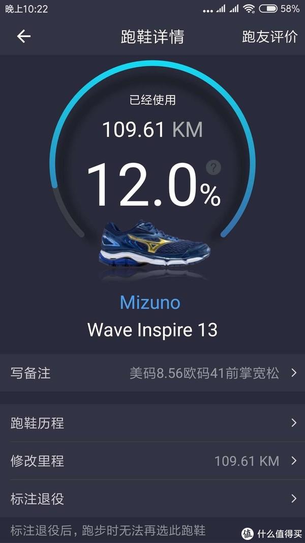 109公里过去了,除了鞋底有轻微的磨损痕迹之外,其他和新的没什么区别。