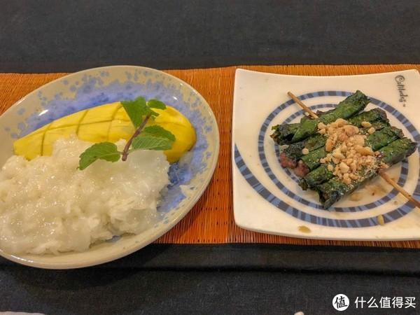 芒果糯米饭和槟榔叶包牛肉
