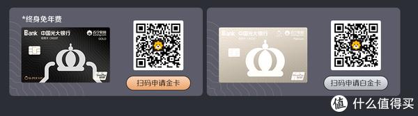 申请到这张苏宁易购X光大银行信用卡,远不止赚了149元