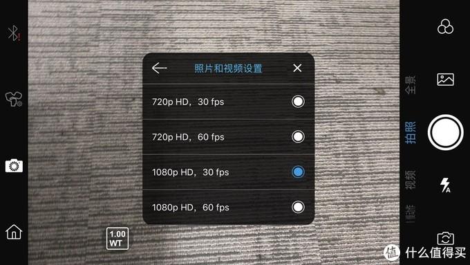 手机稳定器入门级首选—Fy 飞宇 VIMBLE2