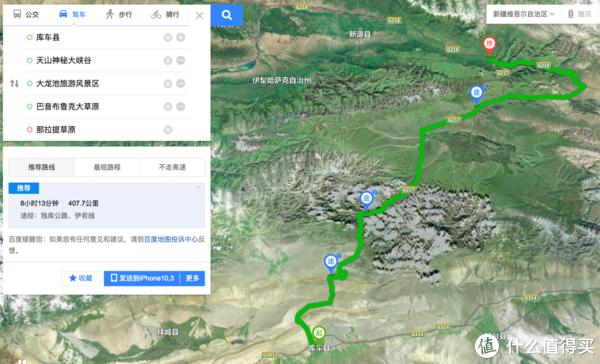 12个小时纵贯天山,走完一半独库公路