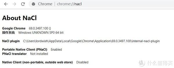 装什么软件!弄什么ROOT!浏览器+插件轻松免费实现截屏录影