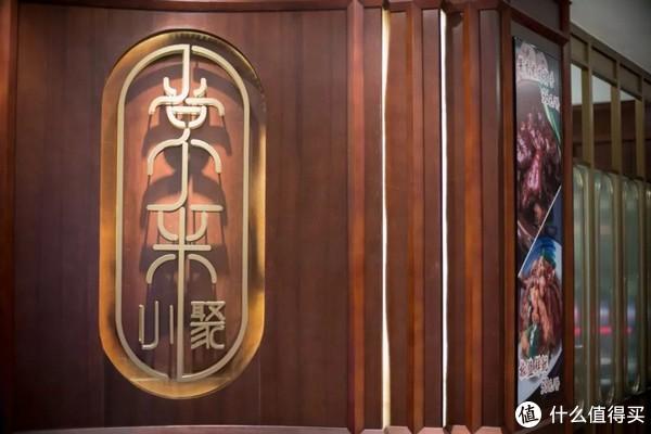 推荐 —广州、顺德美食来一发