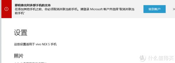不要羡慕macOS Mojave了, Win10 秋季版本为你送上的厉害的新功能了解一下