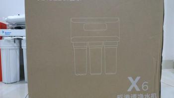 安吉尔 J2407-ROB60  X6净水器开箱展示(滤芯|水龙头|出水|安装)