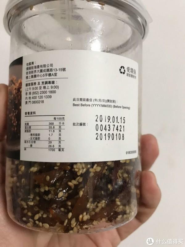 香港楼上美味零食推荐分享