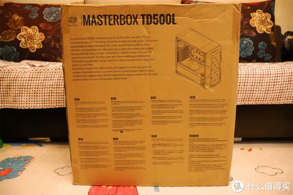 简约大方,用料扎实—酷冷MasterBox TD500L机箱开箱分享