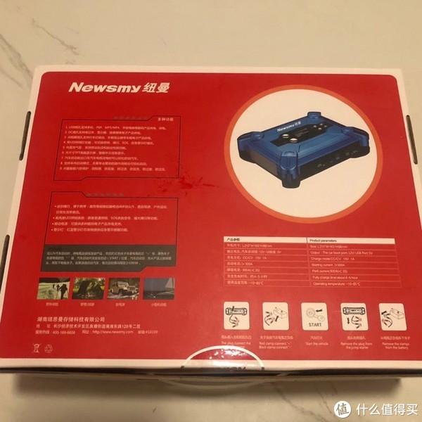 包装盒背面产品描述