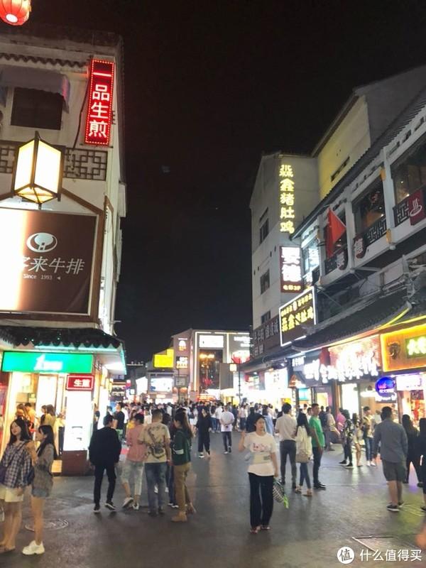 夜晚的观前街