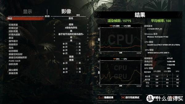 毒物入手 GAINWARD 耕升 RTX2080Ti炫光 OC 显卡 开箱简测