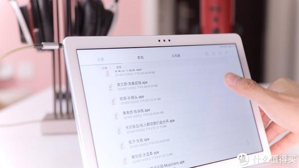 千元影音平板的佼佼者,荣耀平板 5 首发测评