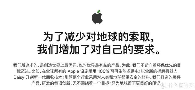 今年的新iPhone是否值得买?真实体验又是怎样的?相比旧款又更新了什么?一文告诉你!
