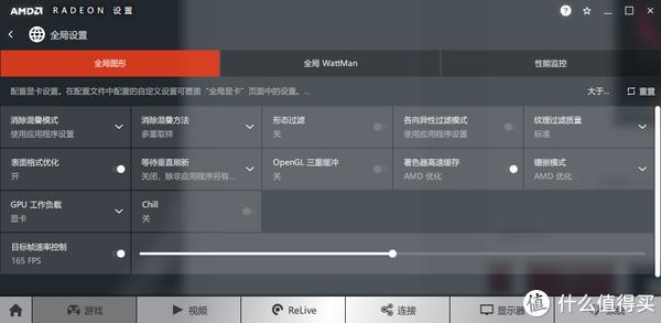 飞利浦328M6FJR2 144hz 显示器,Freesync2究竟是什么?—正确打开AMD驱动里附带的几强悍实用的功能
