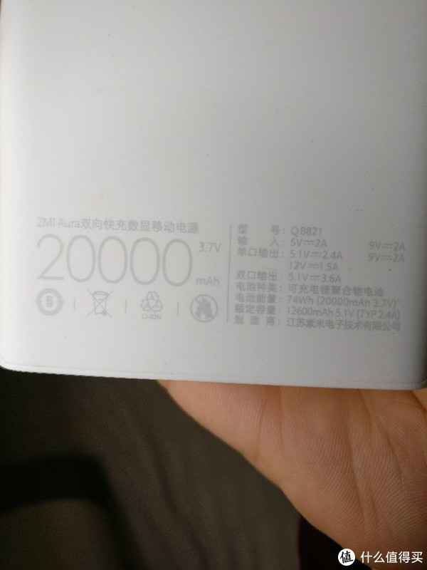 新消费观念下值得买的充电宝~紫米充电宝