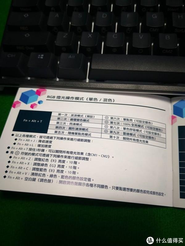 akko 艾酷 ducky one2 mini 键盘开箱