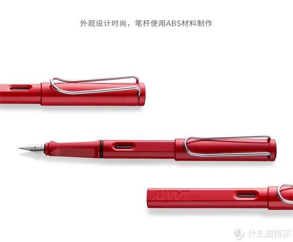 下周值得买—一只钢笔现永恒