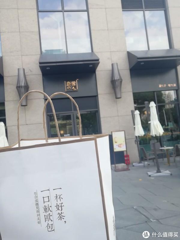 苏州网红店
