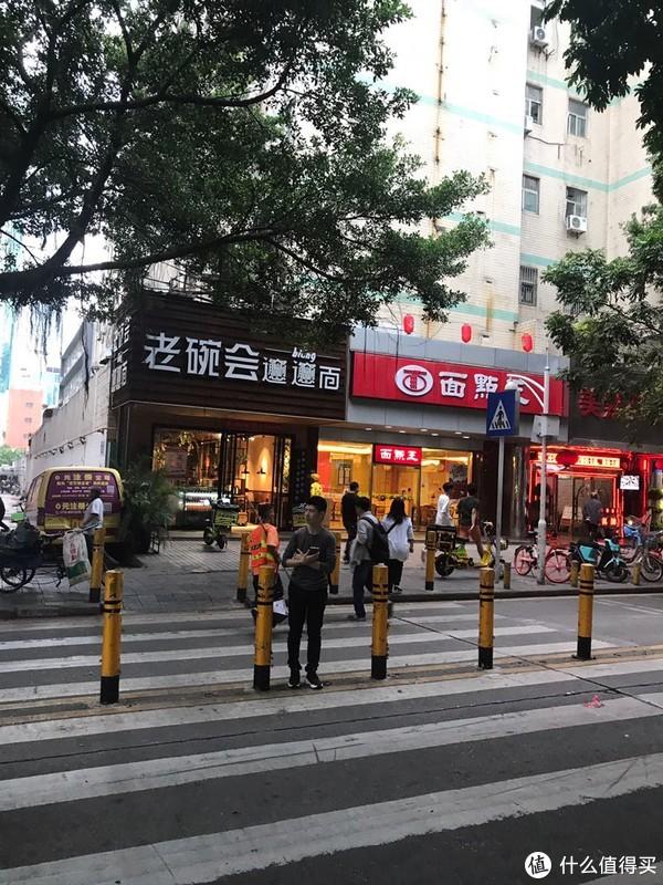 大深圳美食推荐(北方篇)