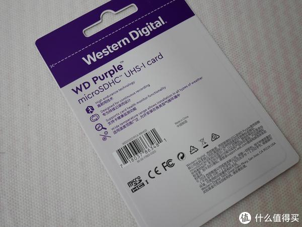 西数紫卡x九安F5,存储稳定的全景监控系统