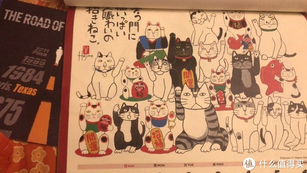 淡季東京瘋狂看展圣誕限定買起來,膠囊蝸居省錢秘笈