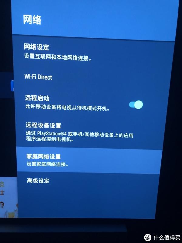 索尼SONY 65A9F深度使用感受和一些分享